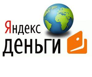 Яндекс. Деньги на старте мирового турне