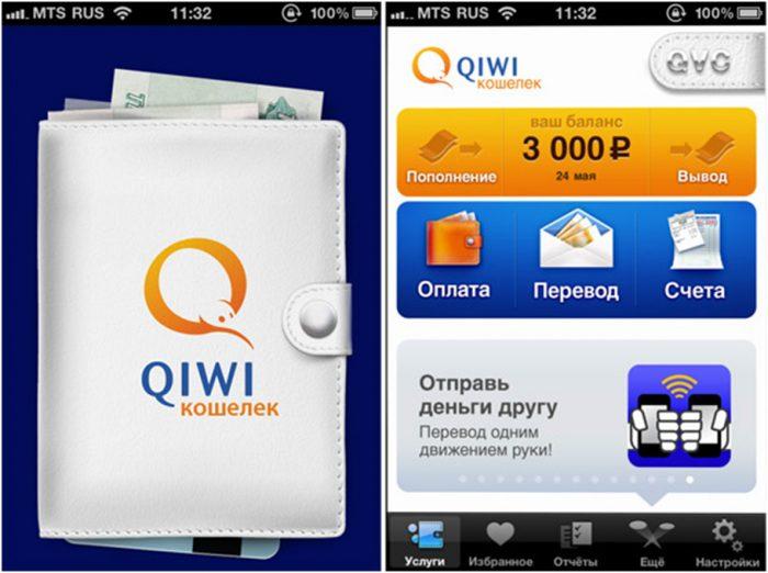Обзор QIWI кошелька для iOS
