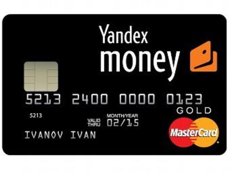 Карта Яндекс Деньги - виды карт для пользователей системы