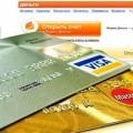 Как принять или отправить деньги на Яндекс.Деньги