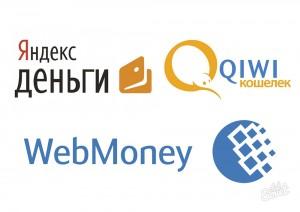 Что лучше — Киви, Вебмани или Яндекс Деньги