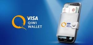 Как бесплатно получить деньги на Киви кошелек