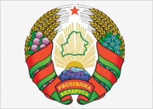 Как пополнить Webmoney в Беларуси: инструкция