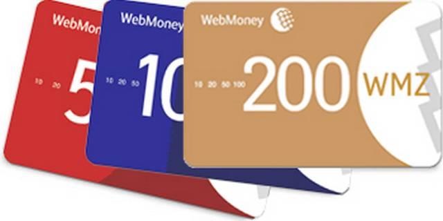 Как платить и покупать через Webmoney