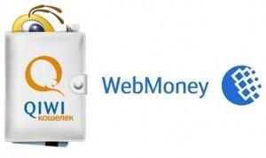 Как с Webmoney перевести деньги на Киви