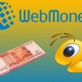 Как заработать Webmoney без вложений