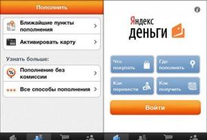 Как перечислить деньги на Яндекс кошелек (Видеоинструкция)