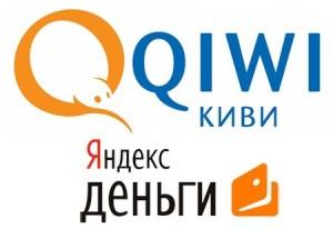 Как с Киви перевести на Яндекс Деньги