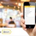 Инструкция как пополнить Яндекс Деньги через телефон