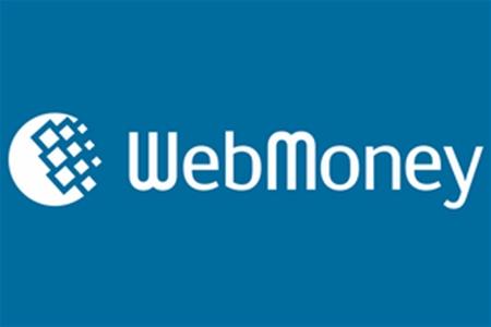 Как перевести деньги с Webmoney