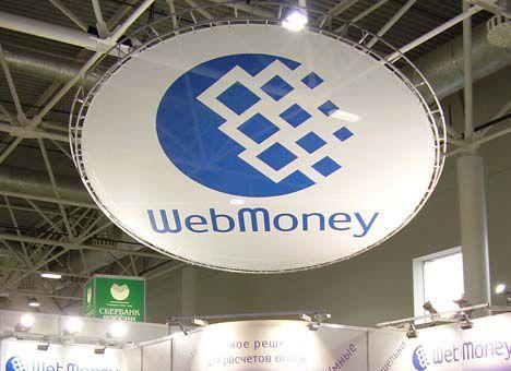 Как перевести деньги через Webmoney другому корреспонденту