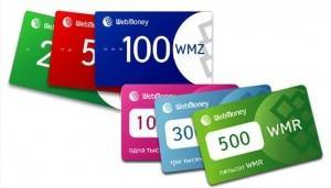 Где купить Webmoney карту