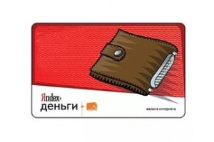 Как отправить деньги на Яндекс кошелек