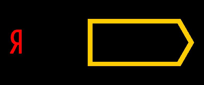 Что такое Яндекс Деньги и как пользоваться сервисом