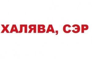 Как получить деньги на Яндекс Деньги бесплатно — есть ли способ?