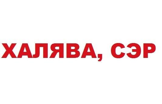 Как получить деньги на Яндекс Деньги бесплатно - есть ли способ