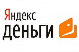 Как получить подарочный или аварийный код в Яндекс Деньгах