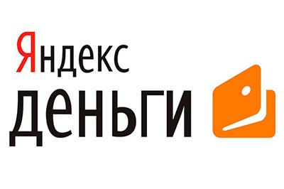 Как получить подарочный или аварийный код в системе Яндекс Деньги