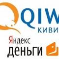 Инструкция как пополнить Яндекс Деньги через Qiwi кошелек