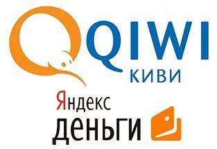 Как пополнить Яндекс Деньги через Qiwi кошелек