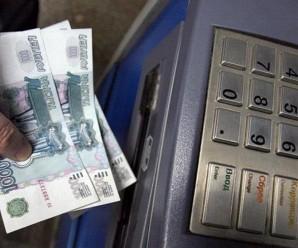 Как снять Яндекс Деньги в банкомате