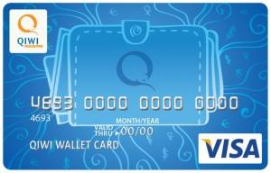 Сколько стоит карта Qiwi Visa Plastic