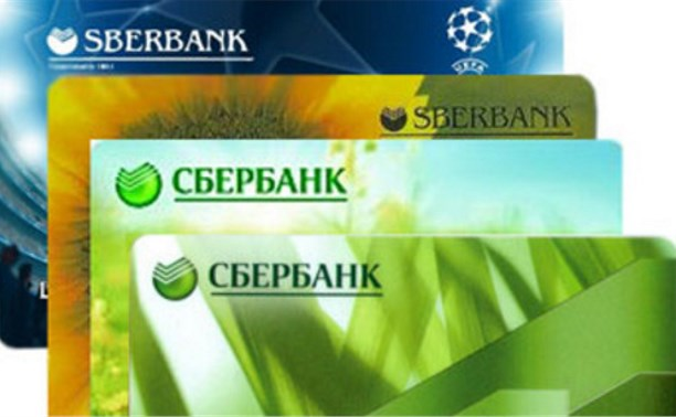 Карты Сбербанка (фото)