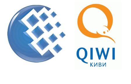 Webmoney & Qiwi (логотип)